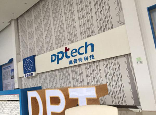 江西企业培训-热烈祝贺赣州德普特科技有限公司TS五大工具培训圆满成功