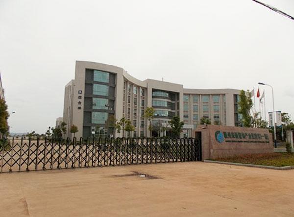 赣州ISO-祝贺赣州中联环保科技顺利通过ISO9001质量管理体系现场审核