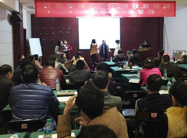 祝贺龙南县宏业成实业有限公司顺利获得ISO9001质量管理体系认证证书