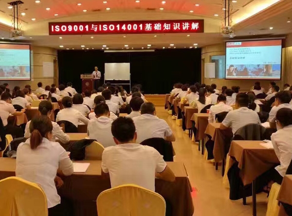 祝贺信丰县忠华林牧发展有限公司顺利通过ISO9001:2008质量管理体系认证