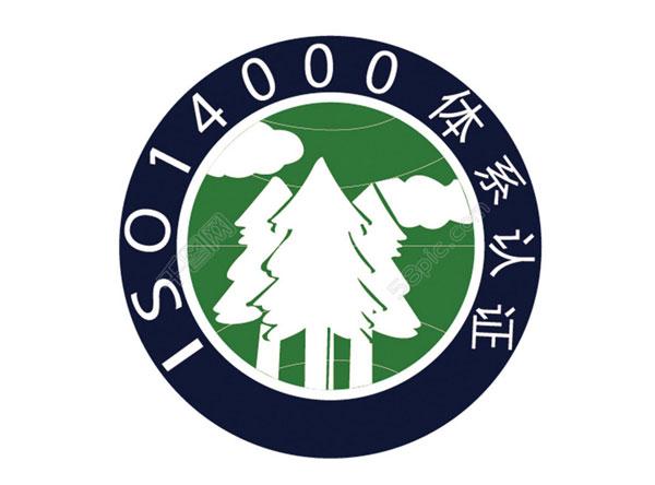 赣州环境认证-ISO14000环境管理系列标准的基本组成
