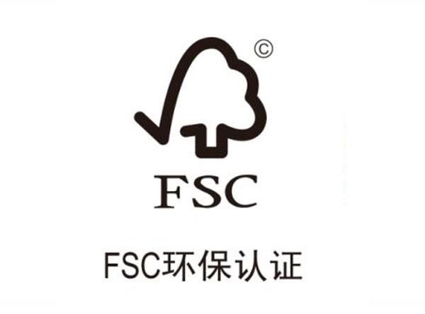 FSC森林认证包括哪些内容