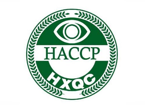 HACCP食品危害分析管理的七大原则