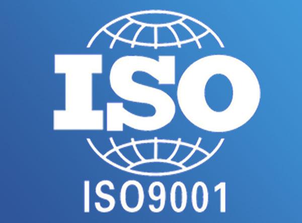 新余ISO9001认证咨询