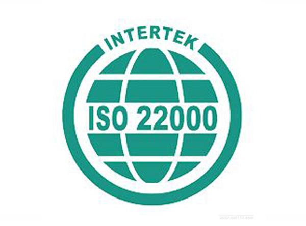 ISO22000认证