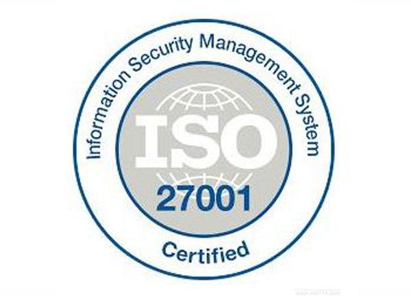 鹰潭ISO27001