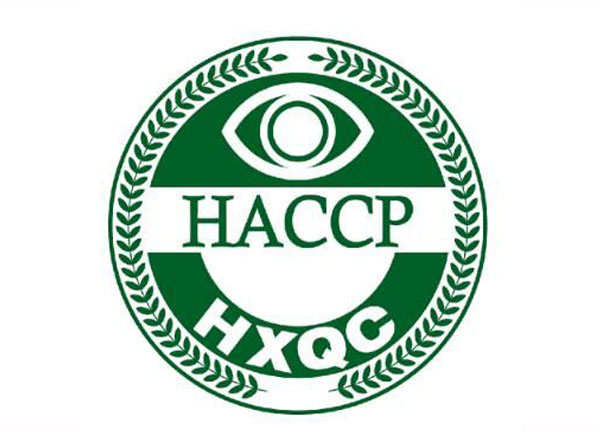 鹰潭HACCP