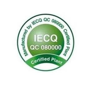 鹰潭QC080000认证咨询