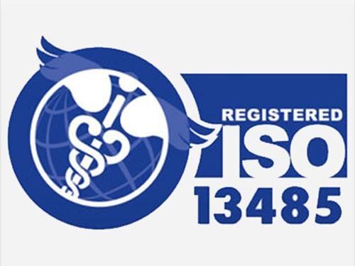 鹰潭ISO13485认证咨询