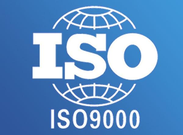 ISO9000质量体系认证的基本情况