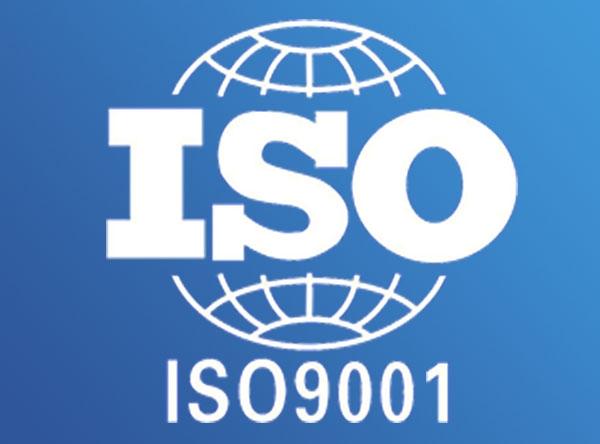 ISO9001质量管理体系认证的作用