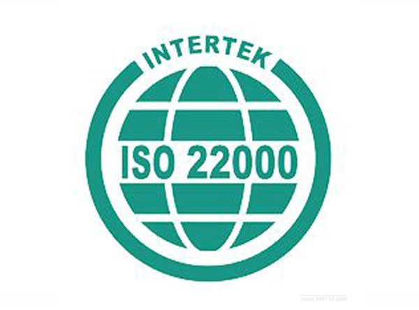 什么是ISO22000食品安全管里体系