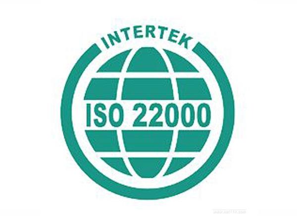 吉安推出ISO22000食品安全管理体系的目的