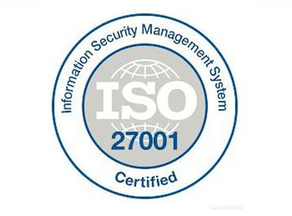 ISO27001信息安全管理系统标准简介(1)