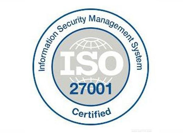 为什么要建立和实施ISO27001信息安全管理体系认证(3)