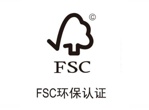 实施FSCCOC认证的必要性