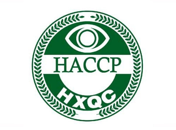 HACCP的产生与国内外发展概况