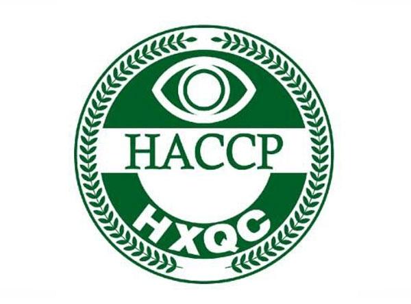 赣州如何在企业的建立和实施HACCP管理(2)