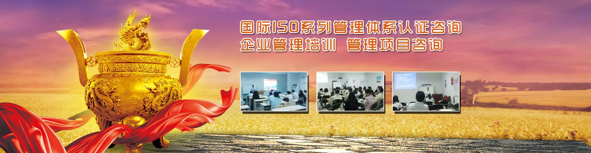 赣州ISO认证