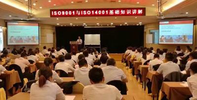 赣州ISO9000认证